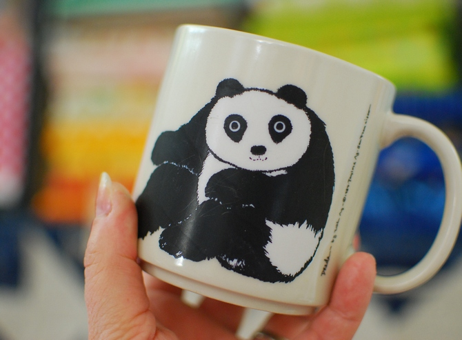 Pat sloan Splendid Sampler block 23 mug